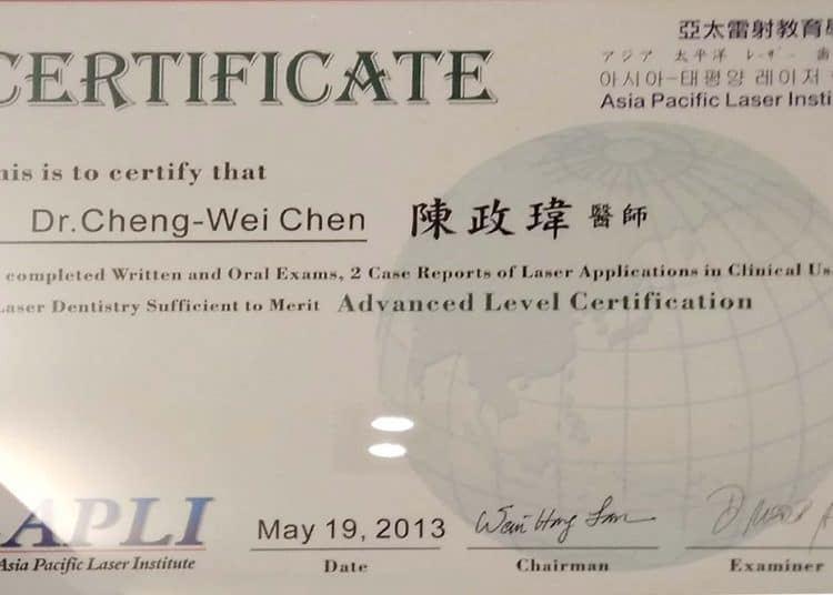 APLI證書-陳政瑋醫師-瑞比牙醫診所