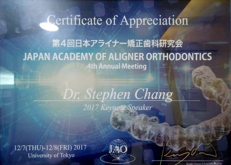 JAAO日本矯正齒科研究會-2017年第四屆講師證書-張箭球醫師